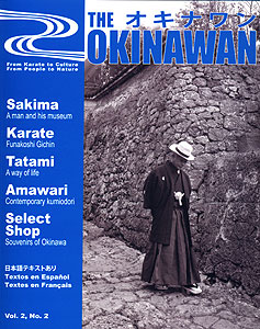 The-Okinawan-Vol2-No2.jpg